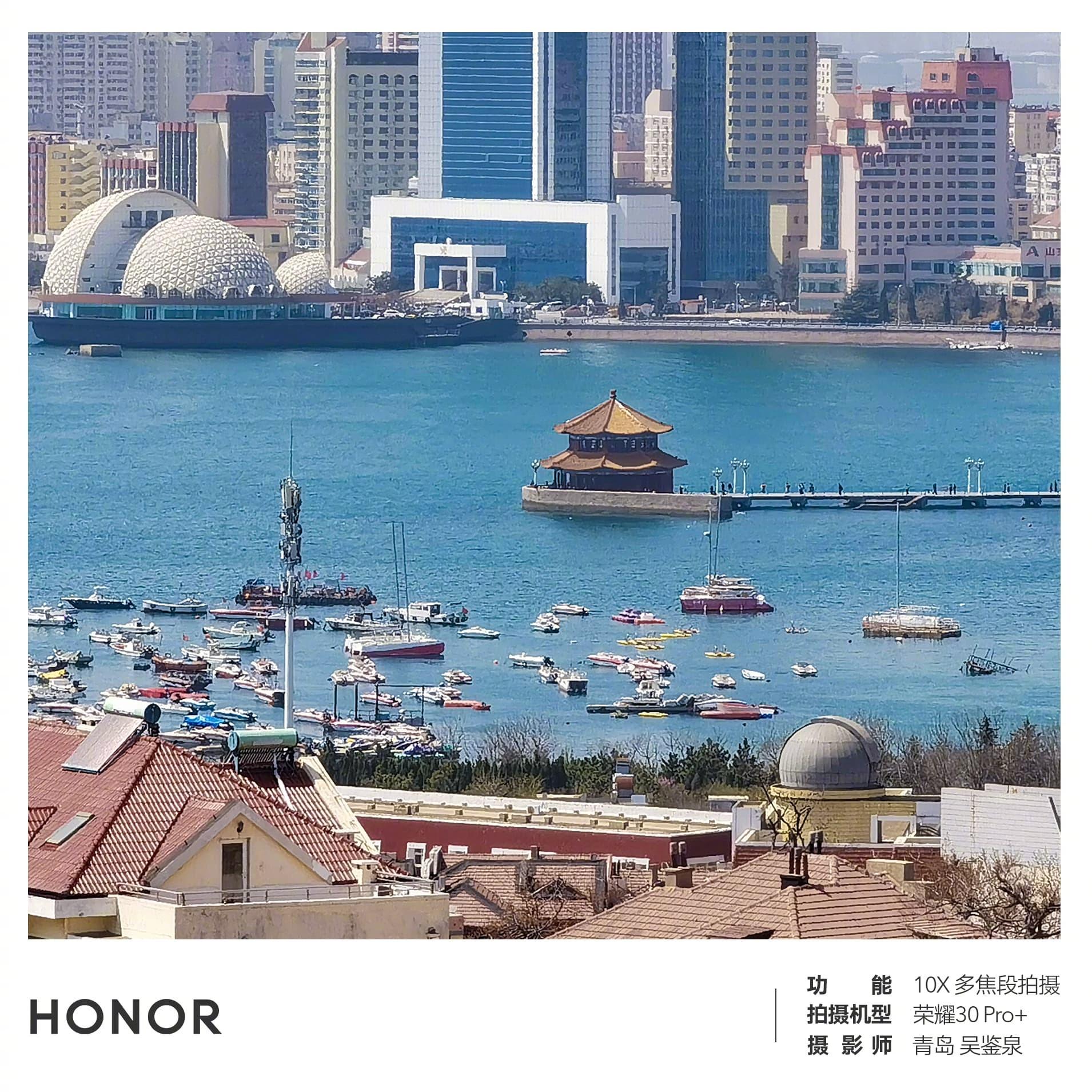 Honor 30 Pro + 10x Zoom