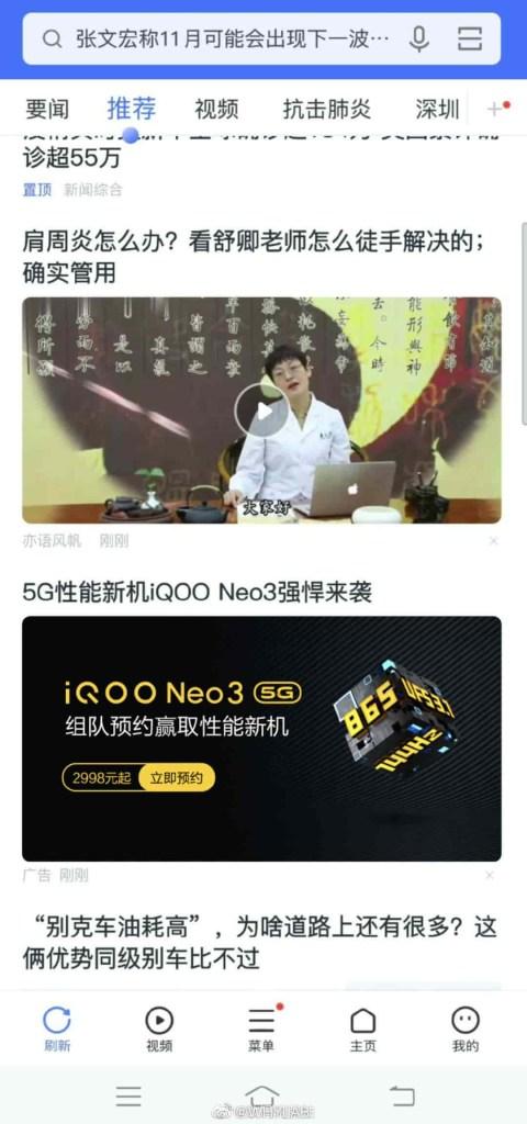 iQOO Neo3 Price