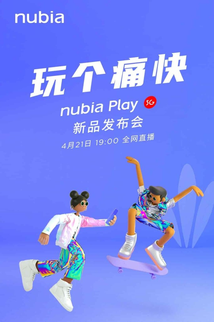 Nubia Play 5G release date is 21 April 2020