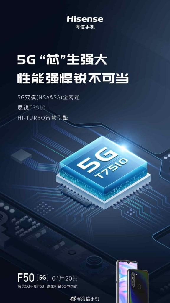 Hisense F50 5G with T7510 5G chip
