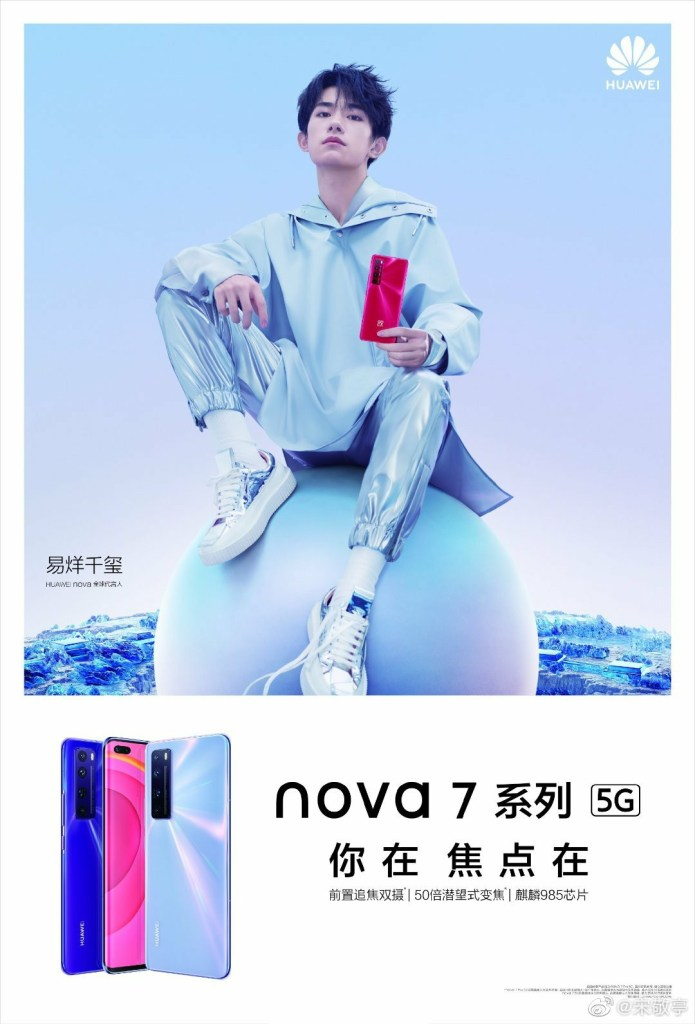 Huawei Nova 7 Series First Look