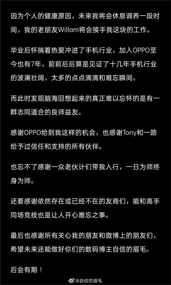 Brian Shen Yiren's Statement