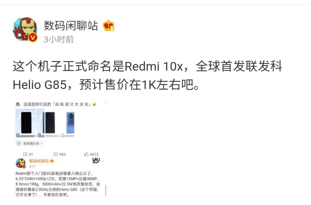 Redmi 10x with MediaTek Helio G85