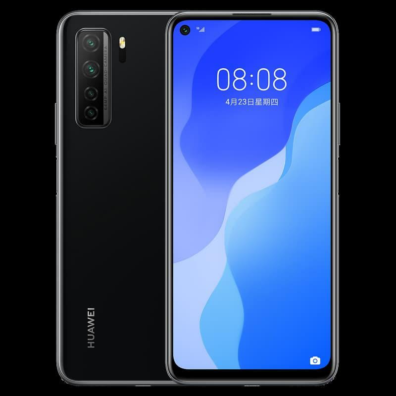 Huawei Nova 7 SE Black