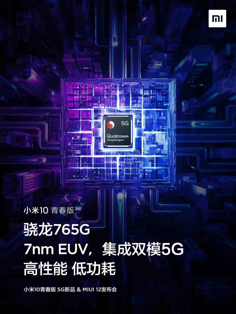 Xiaomi 10 Youth Edition Display Specifications