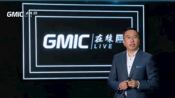 Global Mobile Internet Conference - GMIC 2020 Highlights