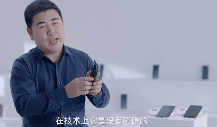 Oppo FreeVOOC Air Charging Can Be Possible