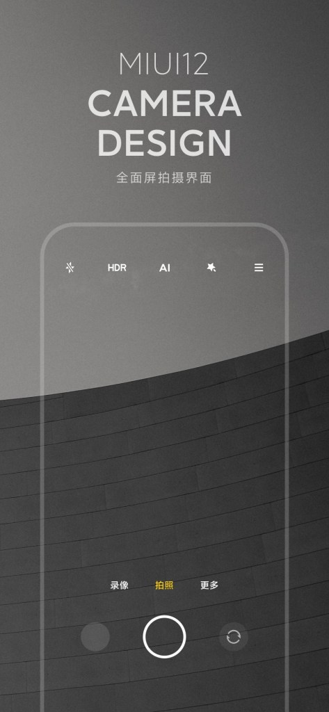 MIUI 12 Camera Interface