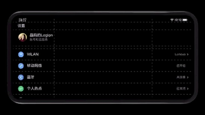 Legion Gaming Phone Official Teaser