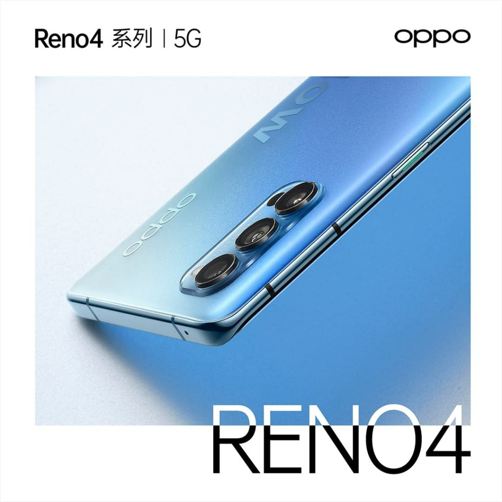 Oppo Reno 4 Official Poster