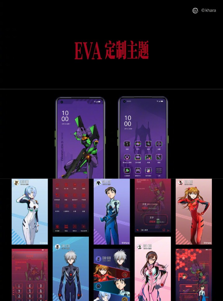 OPPO Ace2 EVA Limited Edition Custom themes