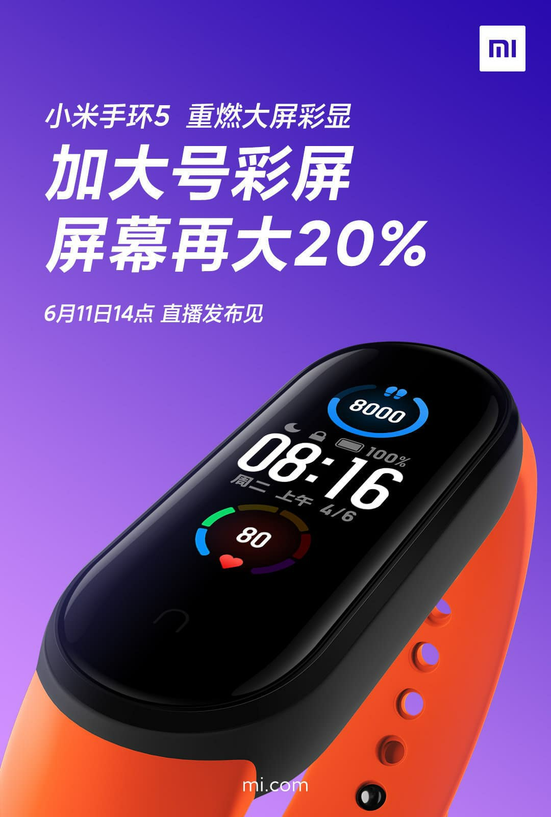 Mi Band 5 New Features