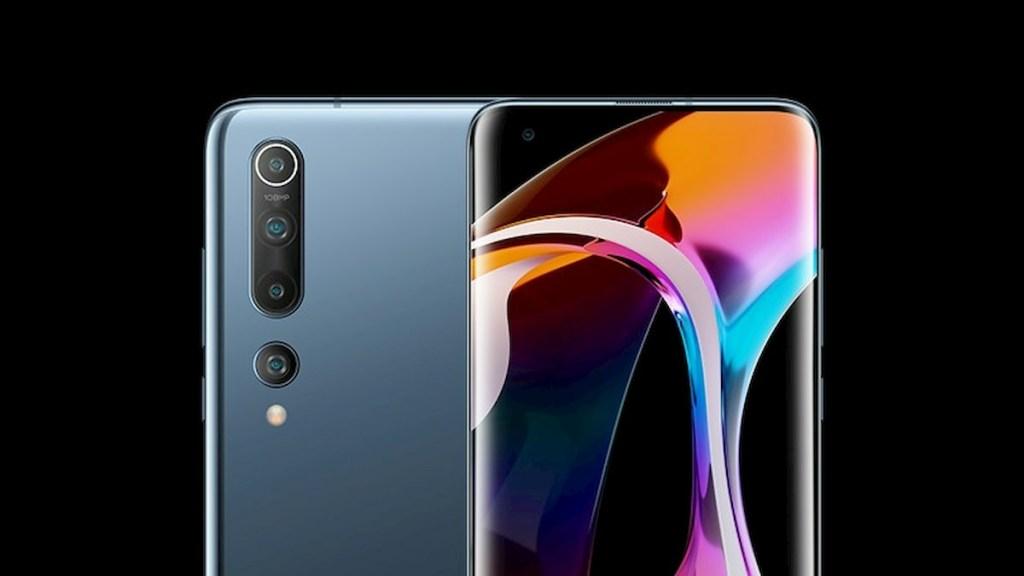 Xiaomi 120W Phone M2007J1SC