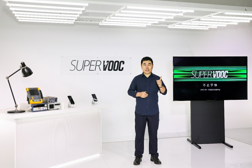 Oppo 125W Super Flash Charge
