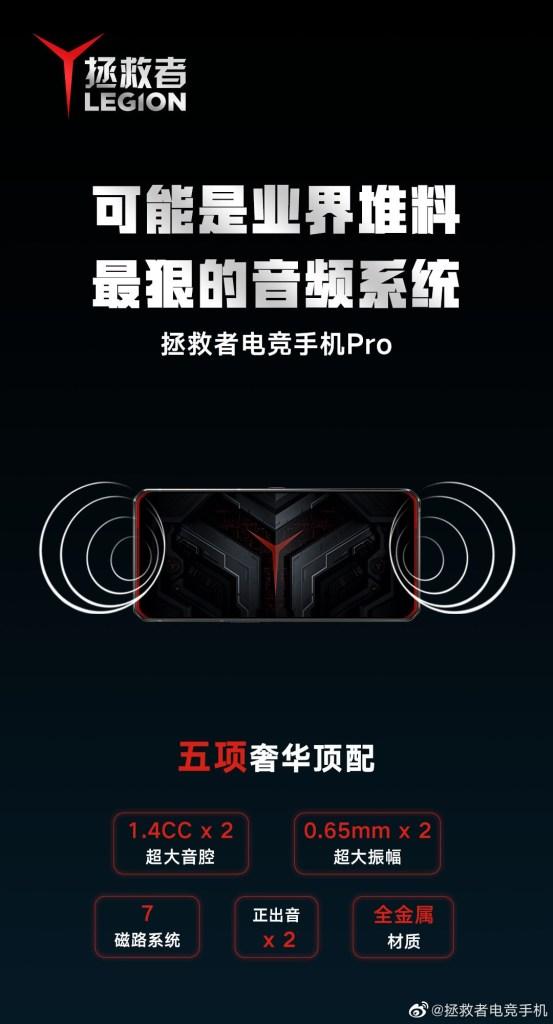 Legion Gaming Phone Pro Audio System