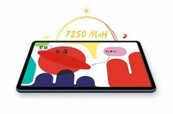 Huawei Tablet C5 2020