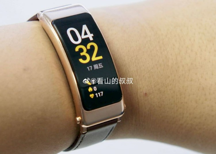 Huawei Band B6 Hands-on video