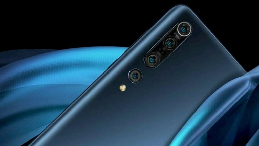 Xiaomi M2007J1SC Antutu benchmark