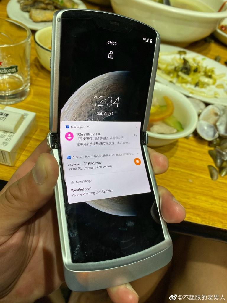Motorola RAZR 5G a.k.a Odyssey Live Photos