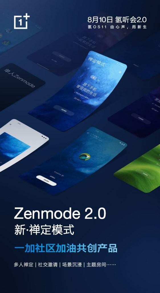 HydrogenOS 11 Bring Zen Mode 2.0, OxygenOS 11
