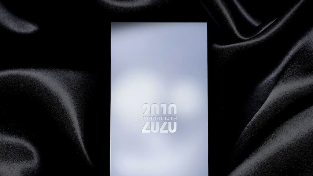 Xiaomi 10 Supreme Memorial Edition