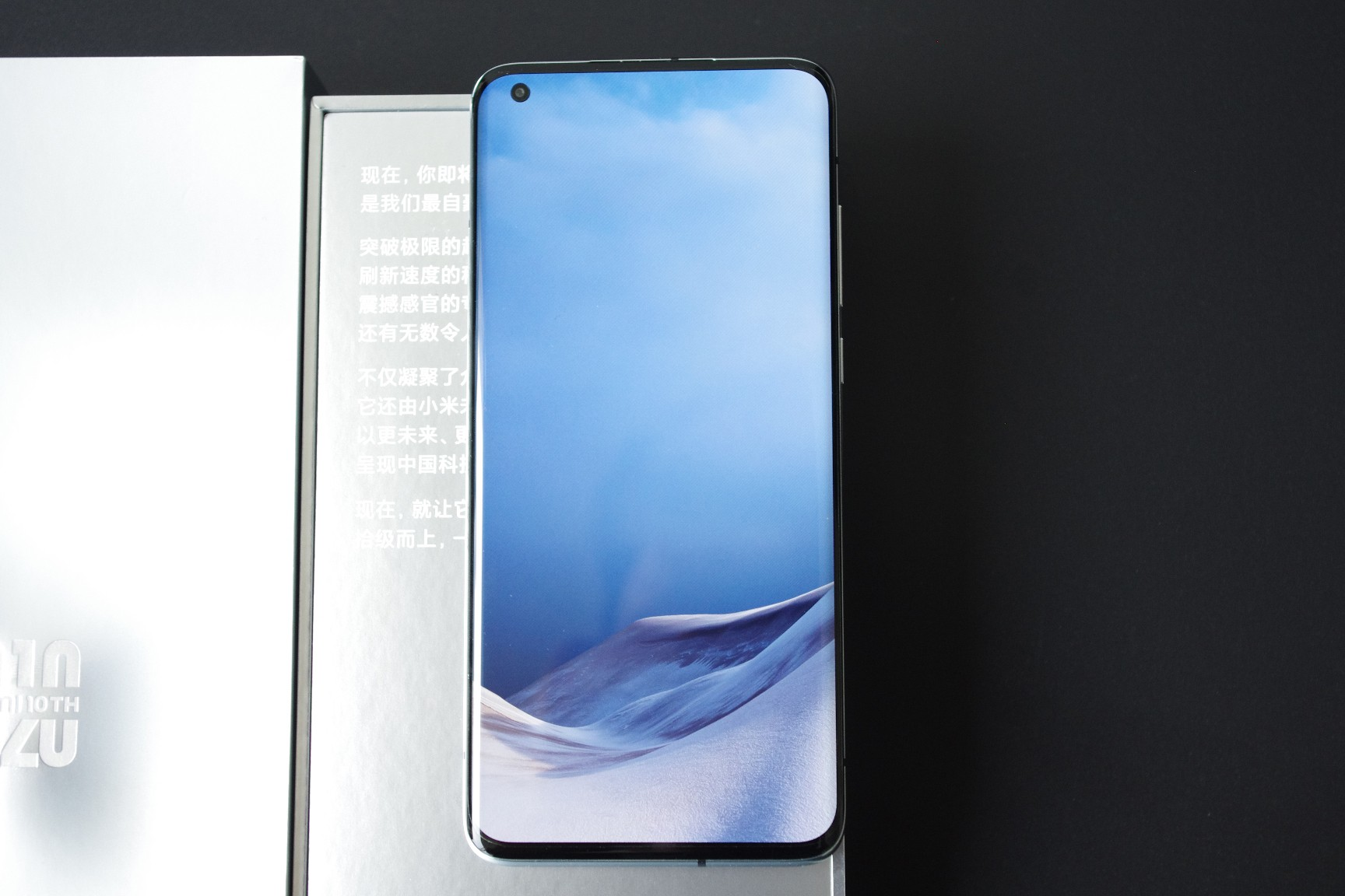 Front of the phone