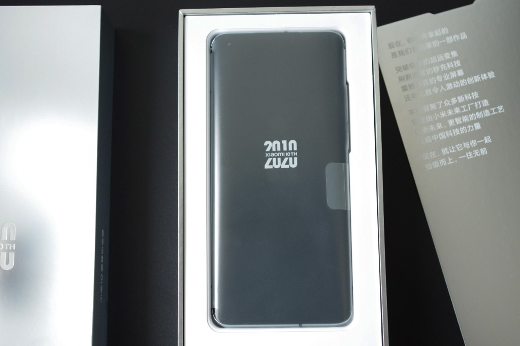Mobile phone packaging
