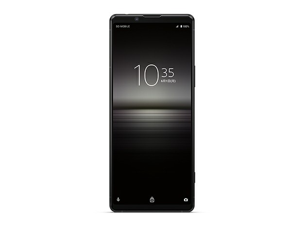 Sony Xperia 1 Mark 2 Frost Black
