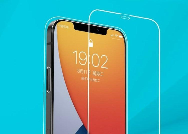 Benks iPhone 12 Rendering