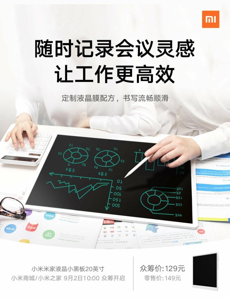 Xiaomi 20-inch Blackboard