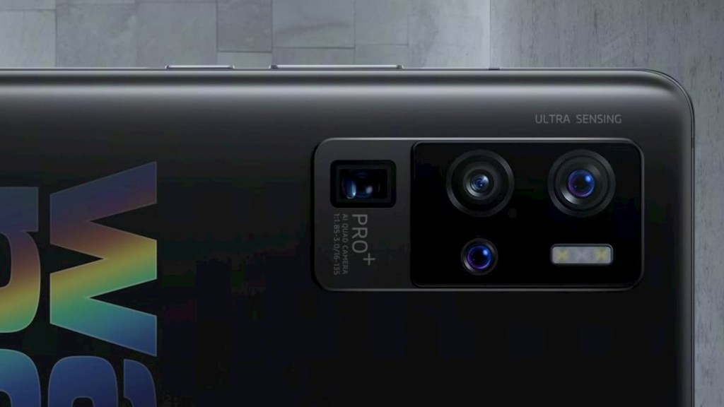 Vivo X50 Pro+ Alexander Wang Limited Edition