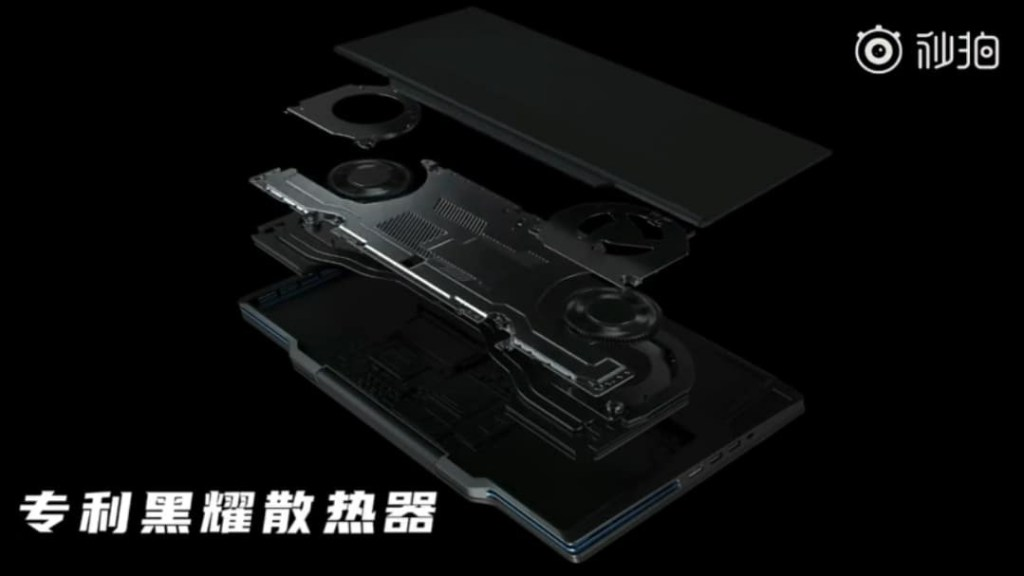 Honor Hunter GameBook Cooling Technology