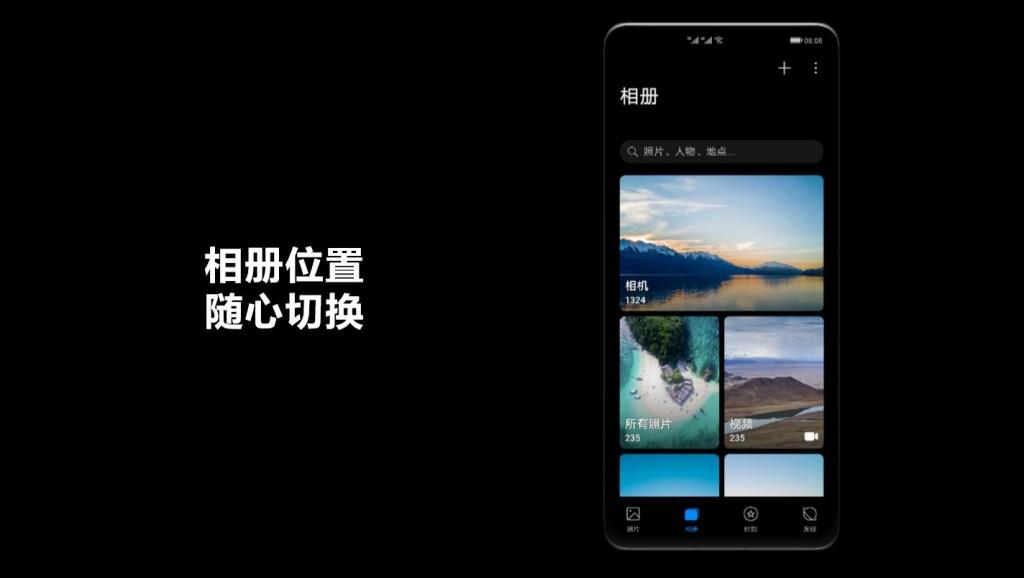 Huawei EMUI 11 Album