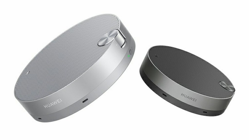 Huawei FreeGo portable Bluetooth speaker Official Introduction
