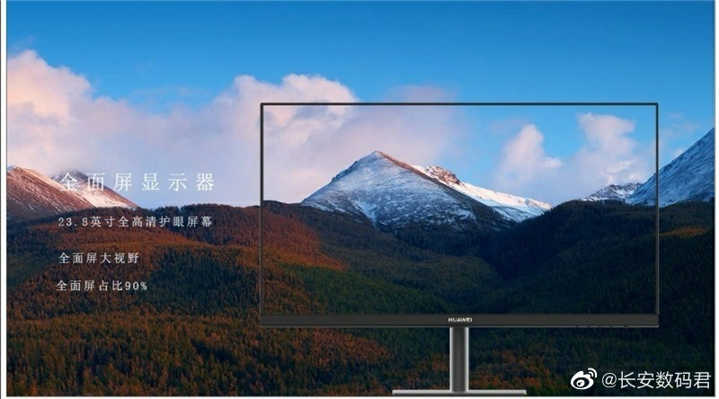 Huawei Monitor AD80HW