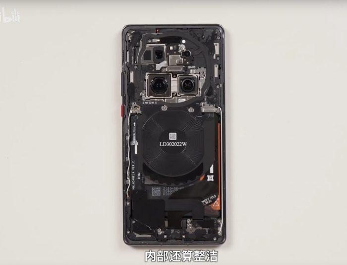 Huawei Mate 40 Pro Teardown