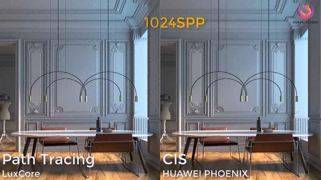 Huawei Phoenix Engine Technology Demonstration