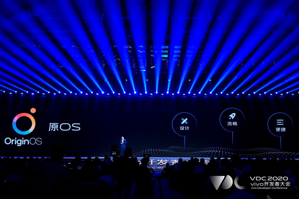 The new mobile phone operating system OriginOS officially debuted at the vivo developer conference
