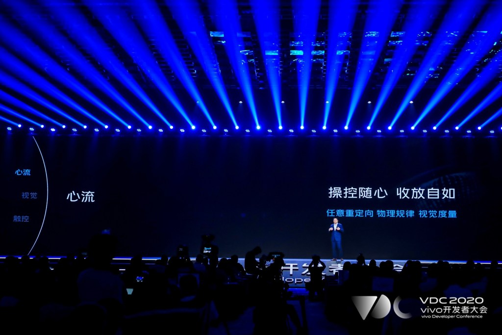 Vivo's new OriginOS, touch as you can see
