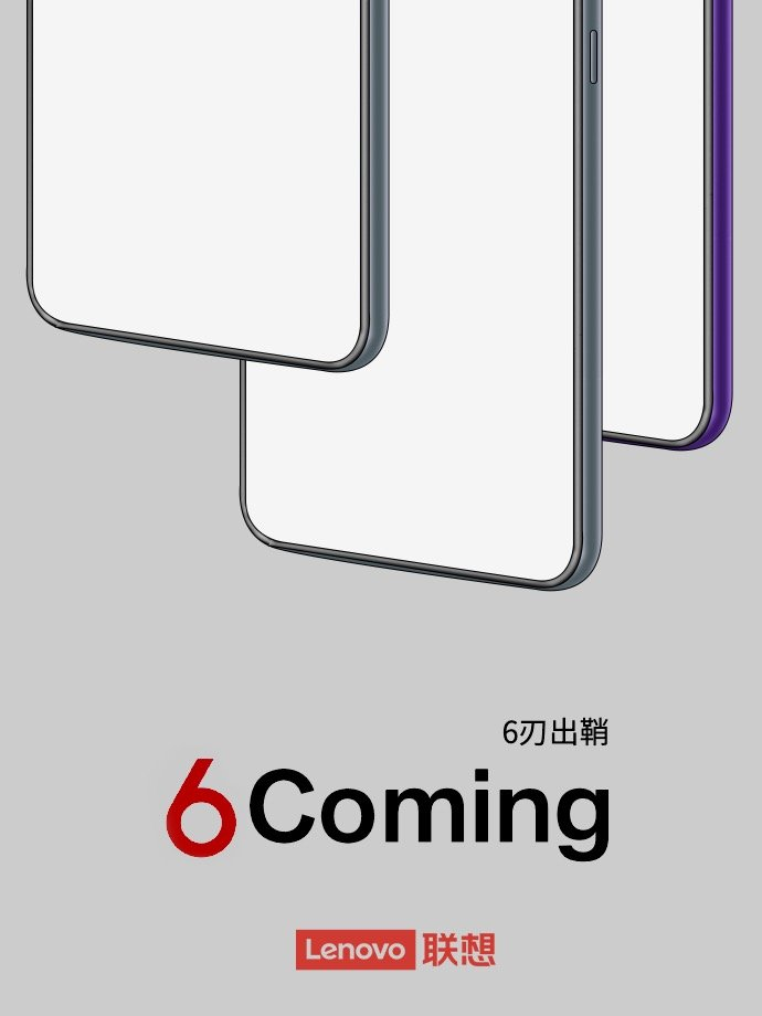"Lenovo New Phone Teaser ""6 Blades"" Tossing Redmi Note 9"