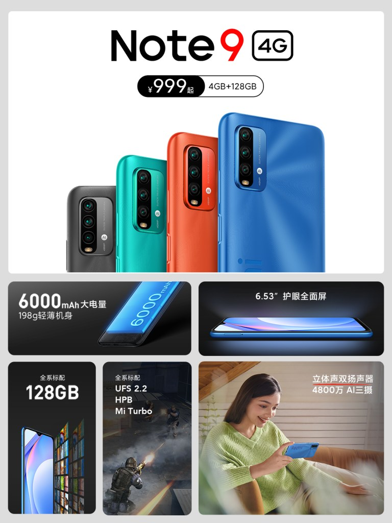 Redmi Note 9 4G price and specifications