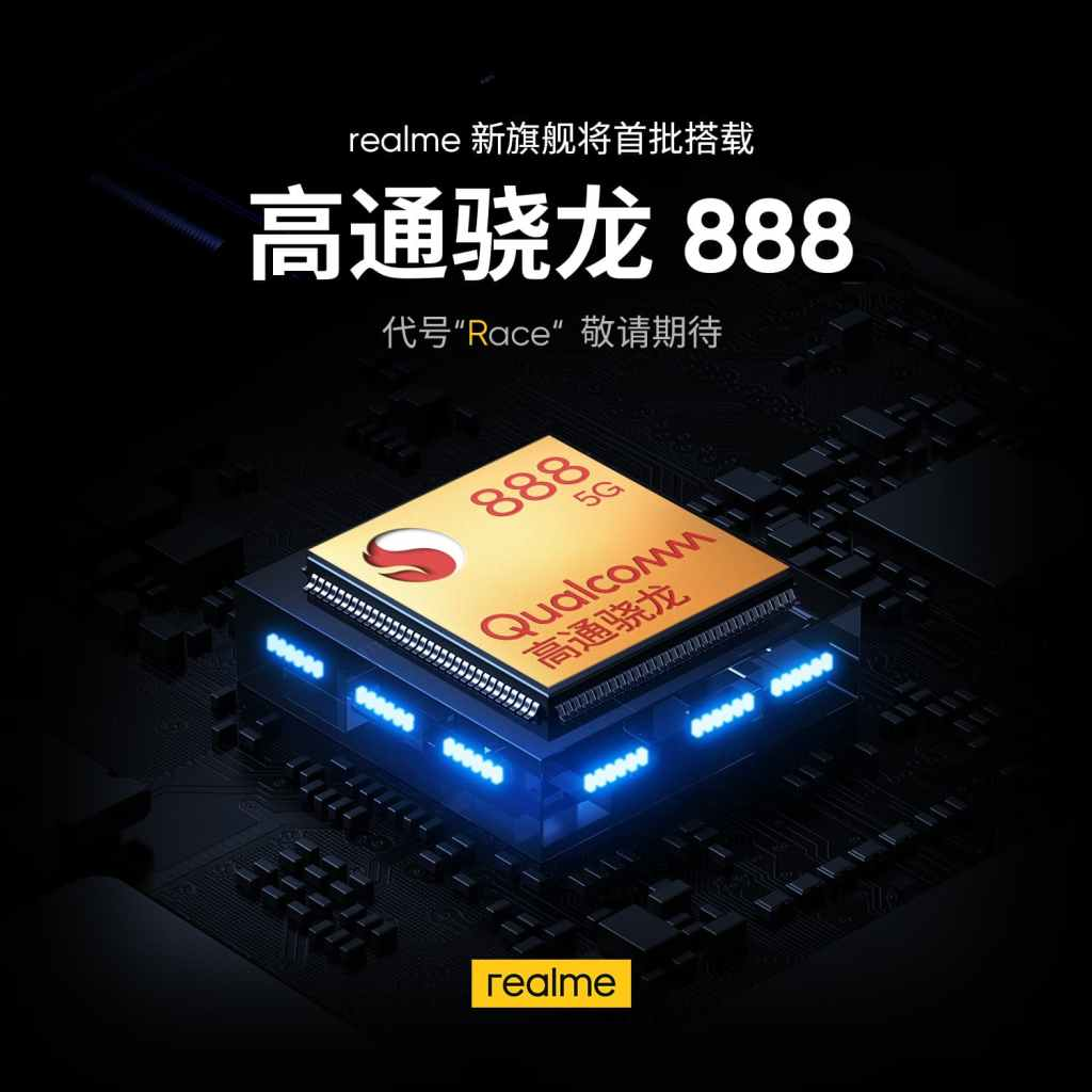 Realme Race with Snapdragon 888