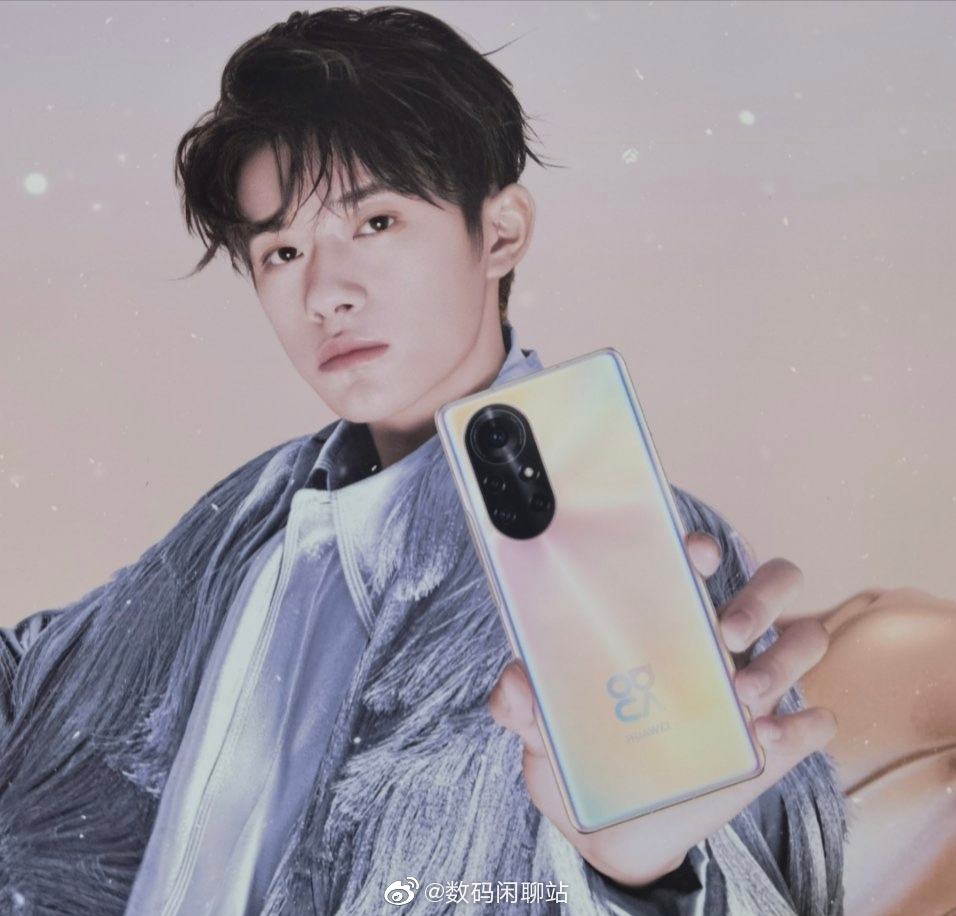 Huawei Nova 8 Series Official Poster Reveals Recognizable New Camera Layout 1