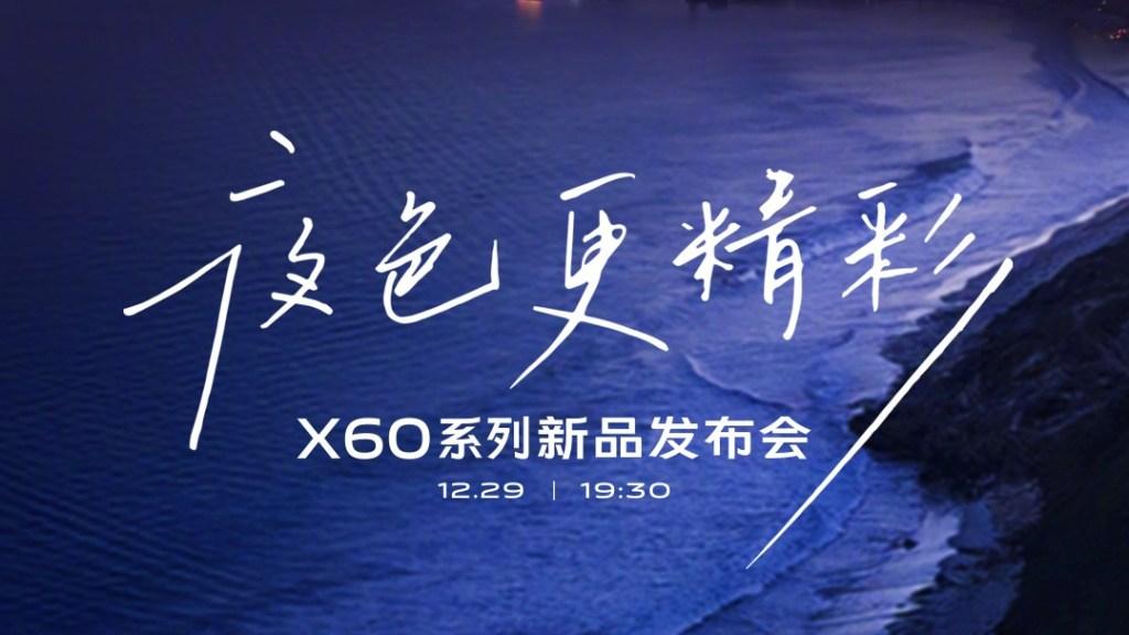 Vivo X60 Release Date