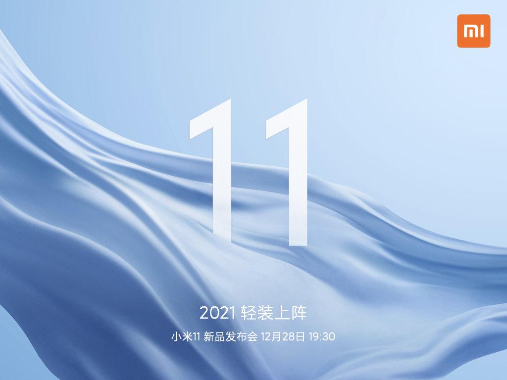 Xiaomi 11 Release Date