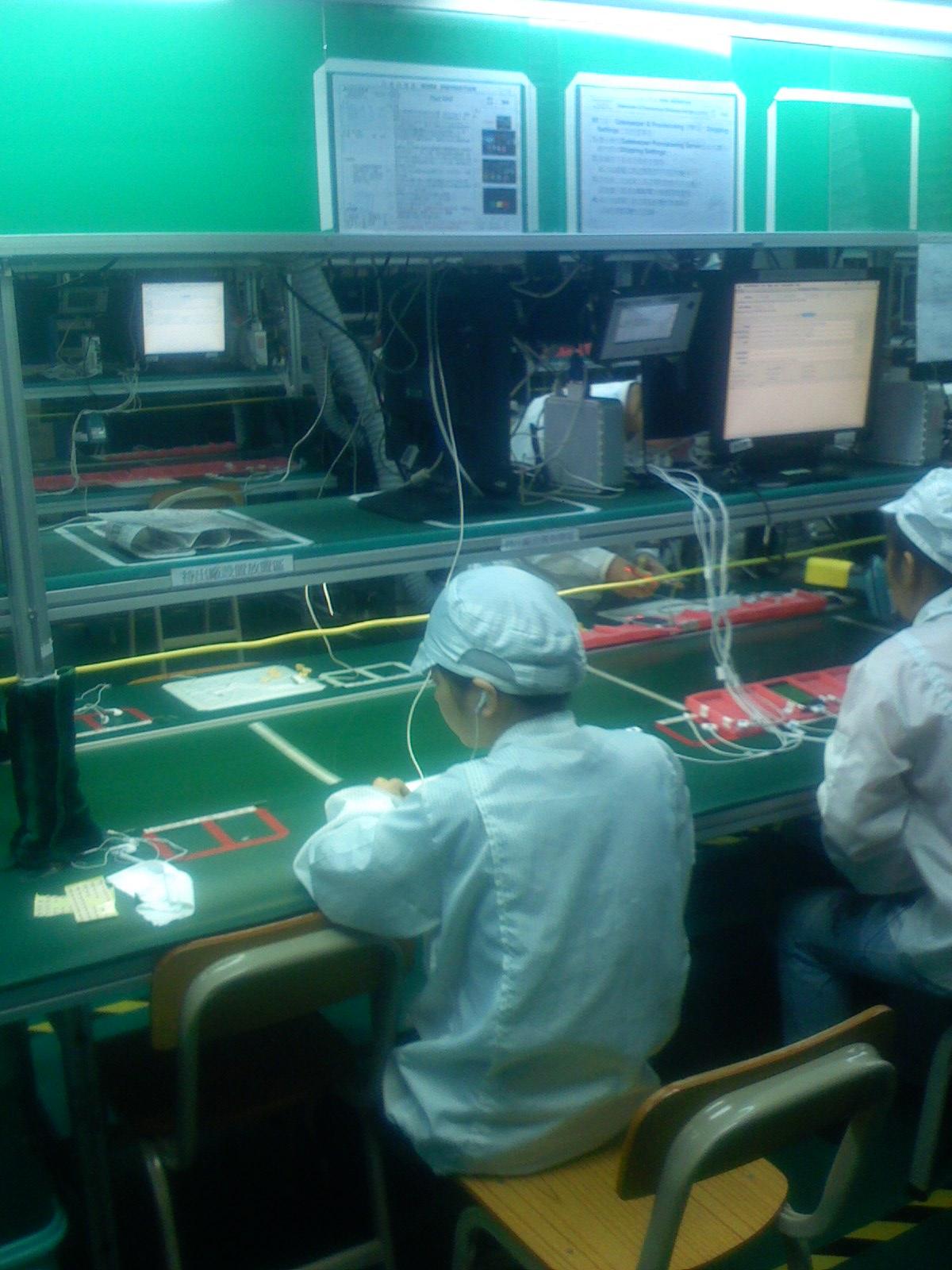2007 Apple Production Line Inside Photos