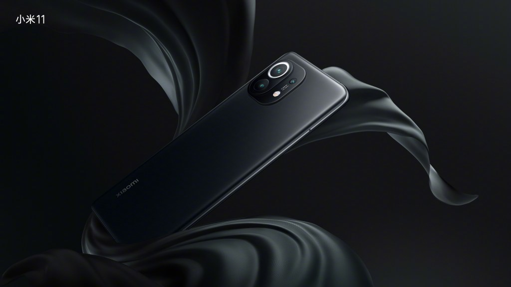 Xiaomi 11 Promotional Material