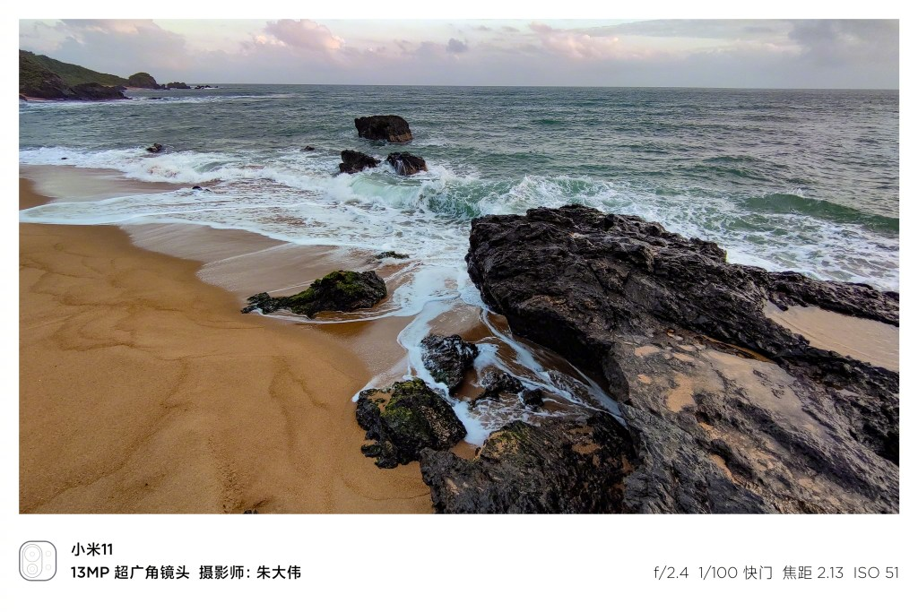 Xiaomi 11 Camera Samples: 13-megapixel Ultra-wide-angle