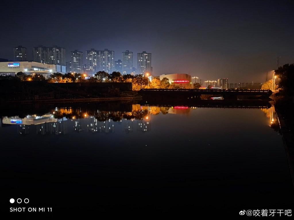 Xiaomi 11 Camera Samples: Night, Macro, Wide, and Standard 4