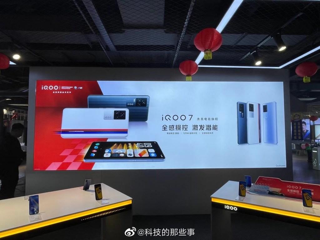 iQOO 7 offline promotional materials